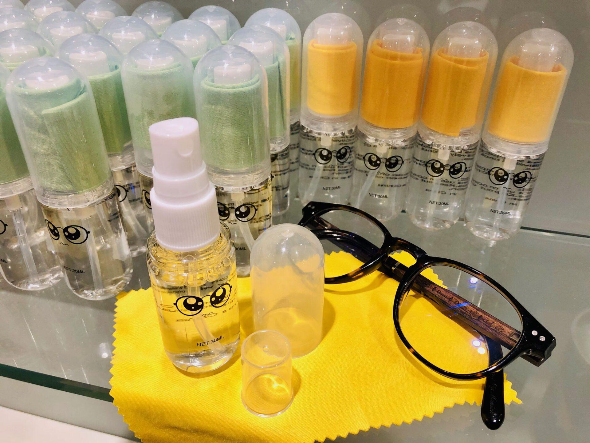 Optiko by Schütt - Brillenmode in Hamburg - Anti-Beschlag Spray (Anti-Fog) für Brillengläser - jetzt endlich wieder vorrätig!
